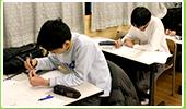 学習センター(連携団体)